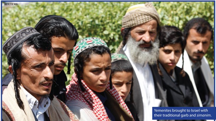 An Open Wound: The Scandal of the Kidnapped YemeniteChildren